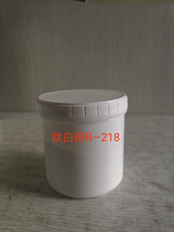 金红石型钛白粉218